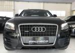 Imagem 1 - Audi Q5 2.0TURBO FSI - Preta - 2011/2011